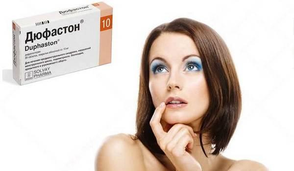 препарат лечит женские проблемы