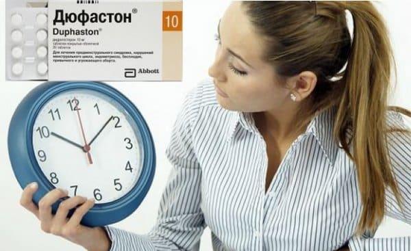 девушка считает часы