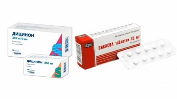 таблетки при кровопотере