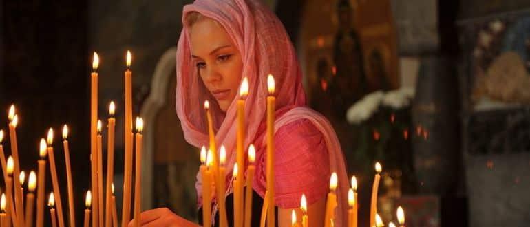 менструация в храме