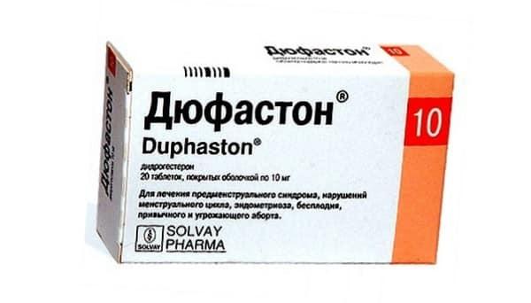изображение 20 таблеток