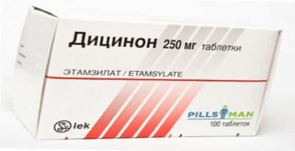 Таблетки от сильного кровотечения при месячных 30