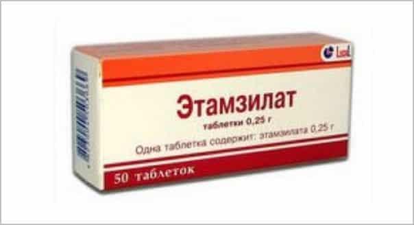 Таблетки от сильного кровотечения при месячных 33