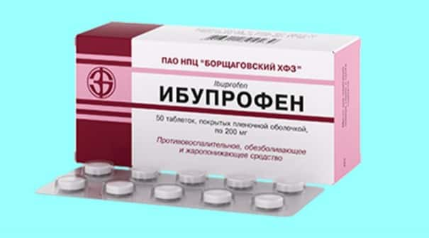 эффективный ибупрофен