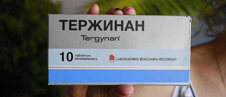 картинка препарата