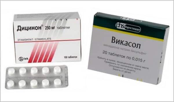 фото аптечных лекарств