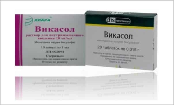 Таблетки от сильного кровотечения при месячных 36