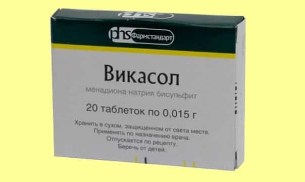 Таблетки от сильного кровотечения при месячных 32